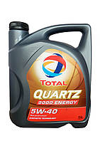 Масло моторное Total Quartz Energy 9000 5W40, (5л)