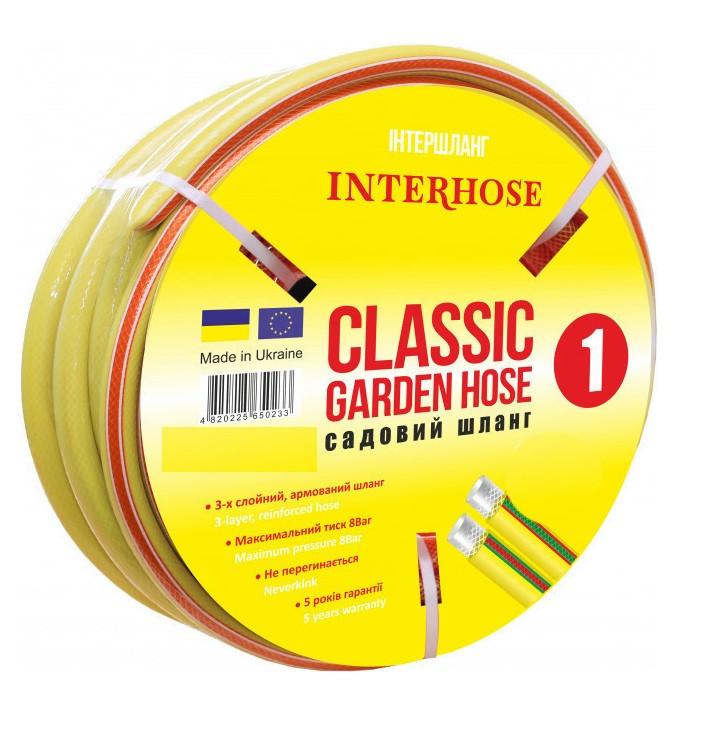 "Шланг Interhorse Classic 1 (3/4"", 50м)"