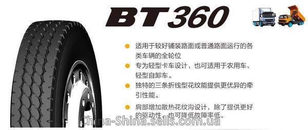 Шины универсальные 6,5R16 BOTOBT360 110/105L 12PR