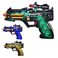 Игрушечный пистолет (звук,свет,подвиж.детали),детское игрушечное оружие