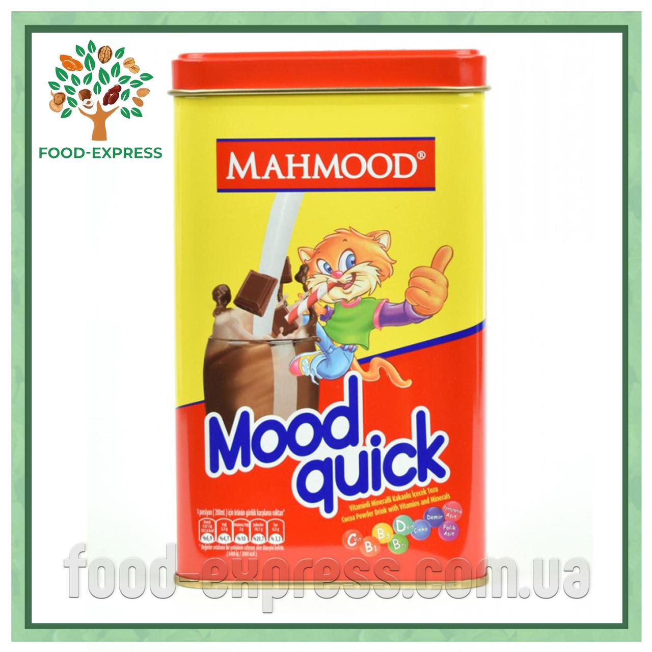 Какао Mood Quick MAHMOOD, 450г