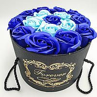 Подарочный набор мыла из роз в шляпной коробке Синий