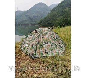 Палатка двухместная двухслойная LFO GJ-1867 Rip Stop Military, фото 2