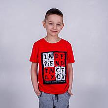 Яскрава футболка для хлопчика, SmileTime Independents, червона