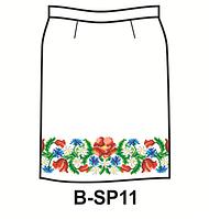 Спідниця жіноча - B-SP11