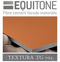 EQUITONE TEXTURA (TG-702) 2530х1280х8 мм Фіброцементна фасадна панель ЭКВИТОН