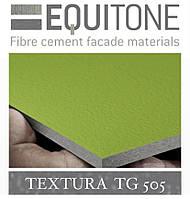 EQUITONE TEXTURA (TG-505) 2530х1280х8 мм Фіброцементна фасадна панель ЭКВИТОН
