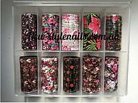 Новинка!Набор фольги для маникюра цветы микс ,10 штук в упаковке