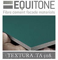 EQUITONE TEXTURA (ТА-508) 2530х1280х8 мм Фіброцементна фасадна панель ЭКВИТОН