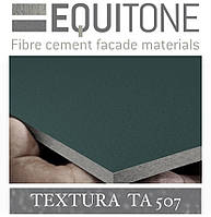 EQUITONE TEXTURA (ТА-507) 2530х1280х8 мм Фіброцементна фасадна панель ЭКВИТОН