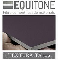 EQUITONE TEXTURA (ТА-309) 2530х1280х8 мм Фіброцементна фасадна панель ЭКВИТОН