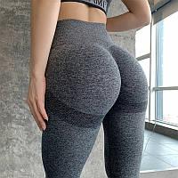 Женские фитнес лосины с эффектом пуш ап для Спорта, Йоги, Спортивная одежда для фитнеса, Серые, Размер L