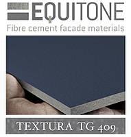 EQUITONE TEXTURA (ТА-409) 2530х1280х8 мм Фіброцементна фасадна панель ЭКВИТОН