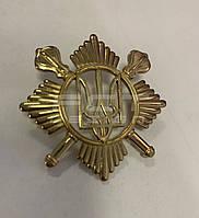 Кокарда, Беретный знак Президентського полку латунна