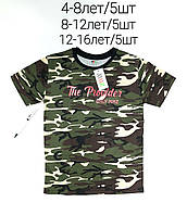 Підліткова комуфляжная футболка для хлопчика The Provider розмір 8-12 років, колір уточнюйте при замовленні, фото 1