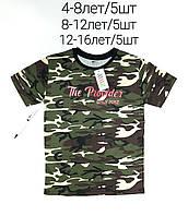 Подростковая комуфляжная футболка для мальчика The Provider размер 8-12 лет, цвет уточняйте при заказе, фото 1