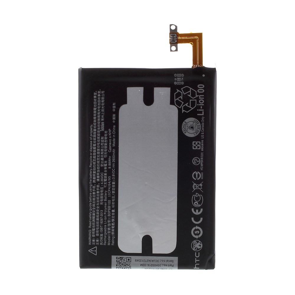 Аккумулятор для HTC One M8 BOP6B100 Li-ion 2600mAh