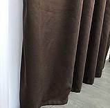 Комплект штор на тасьмі Штори 200х270 штори мікровелюр Штори з підхватами Колір Шоколадний, фото 5