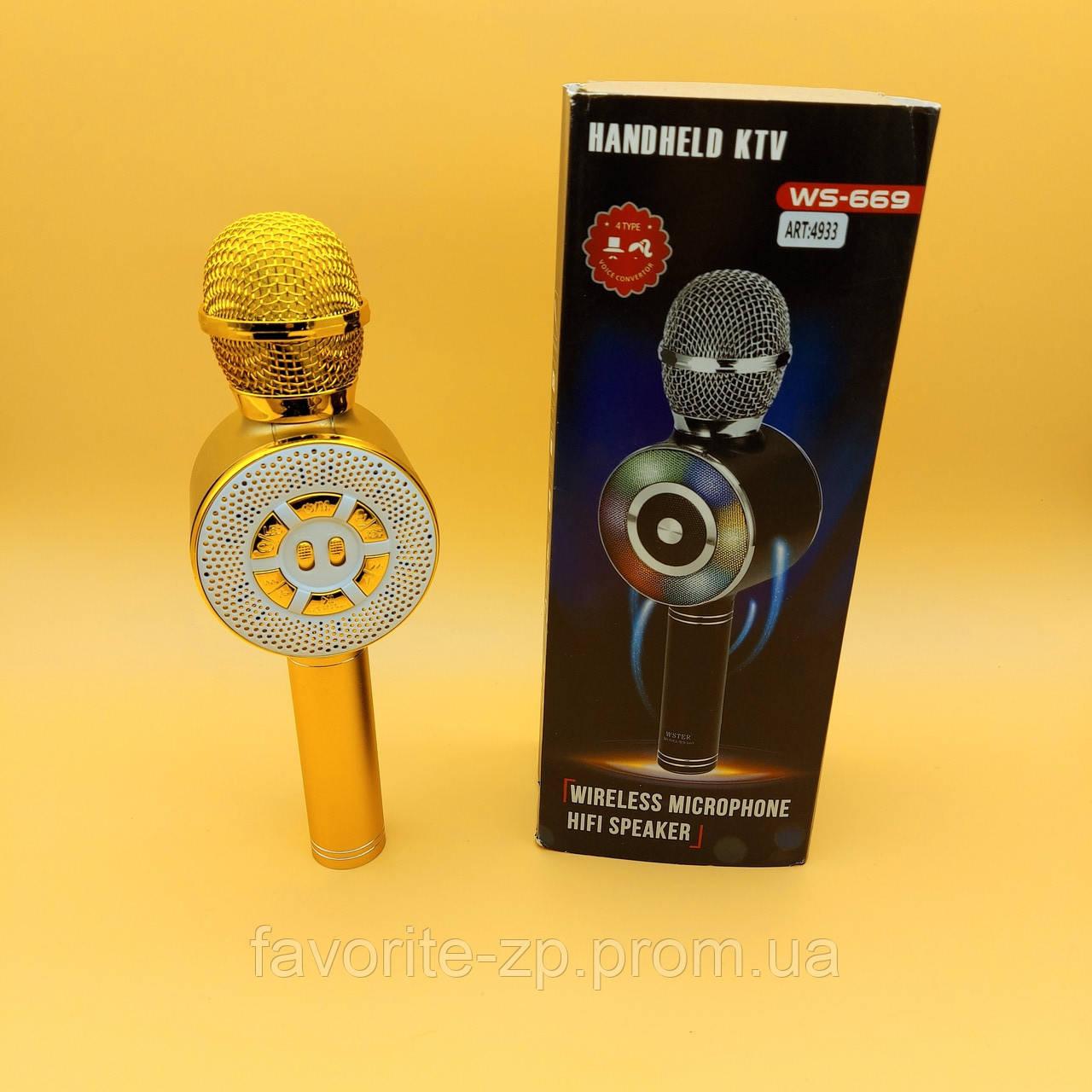 Бездротової Bluetooth мікрофон-караоке WS-669, золотий