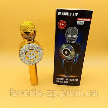 Беспроводной Bluetooth микрофон-караоке WS-669, золотой