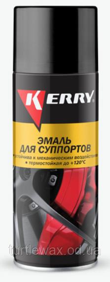 Фарба для суппортів червона Kerry