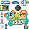 Дитяче розвиваюче піаніно Limo toy FT 0013,укр.мова,пианіно Limo toy FT0013