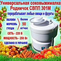 Соковитискач Джерельце СВПП 301М великої продуктивності (понад 50 кг/год) для яблук, груш, моркви та ін