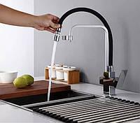 Змішувач для кухні з підключенням фільтрованої води SANTEP 897KLJ Хром/ Чорний вилив