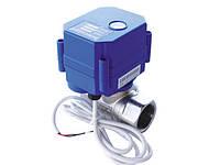 Кран шаровый с электроприводом (25)1' Aqua-World