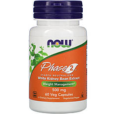Now Foods, Фаза 2, нейтралізатор крохмалю, 500 мг, 60 капсул вегетаріанських