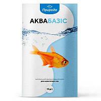 Натуральный корм для аквариумных рыб Природа «Аквабазис» 10 г (для всех аквариумных рыб)