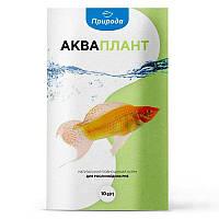 Натуральный корм для аквариумных рыб Природа «Акваплант» 10 г (для травоядных рыб)