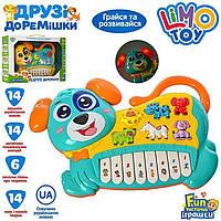 Развивающие пианино Limo toy FT 0013,укр.язык,пианино Limo toy FT0013