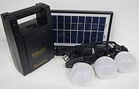 Солнечная зарядная станция GDLite GD-8066, аккумуляторная солнечная батарея, GDLite GD-8066