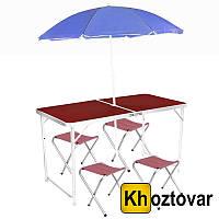 Складной туристический стол c наклонным зонтом Folding Table Convenient to Take   4 стула