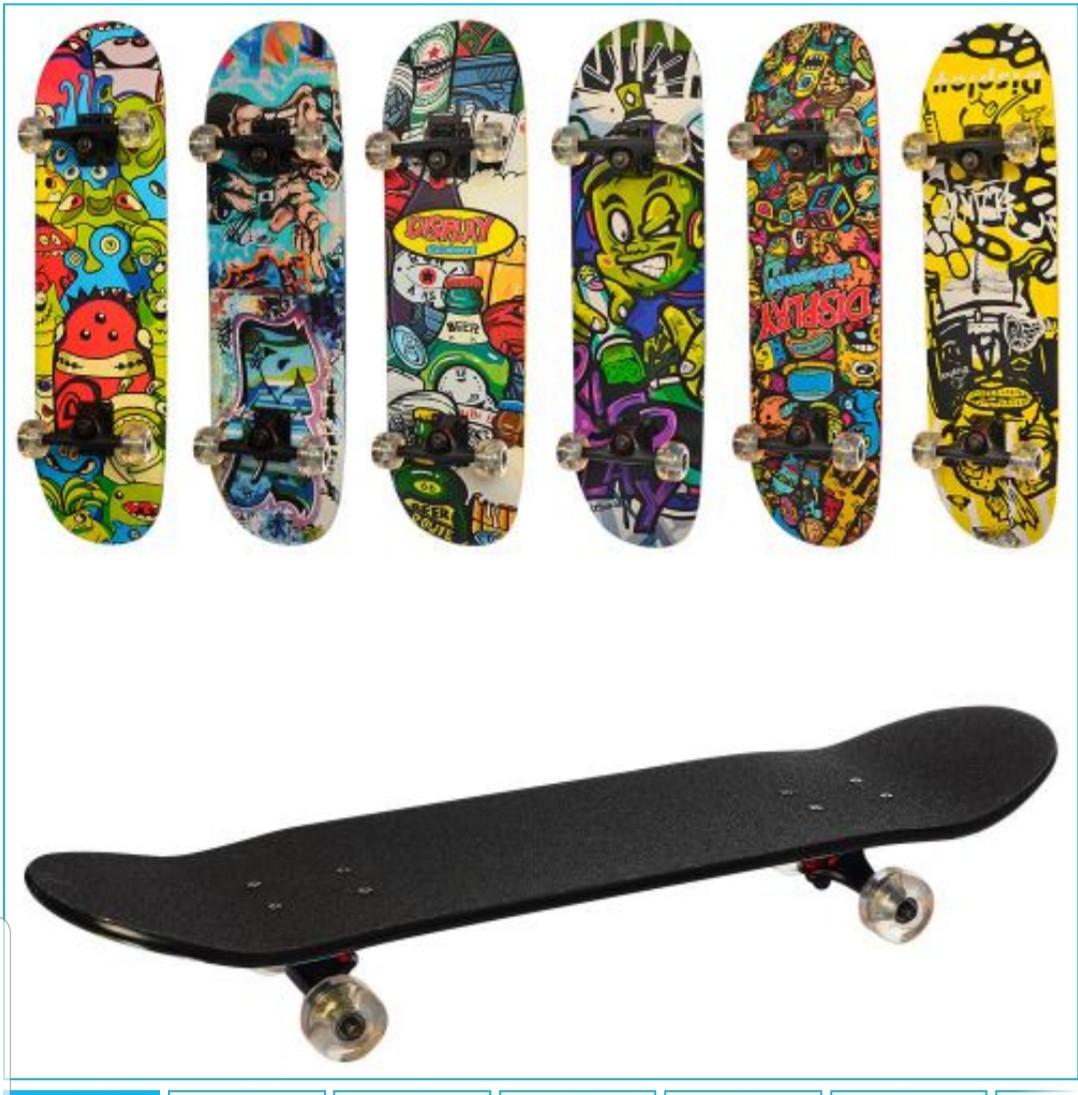 Спортивный скейборды iTrike MS 0355-2 усиленный