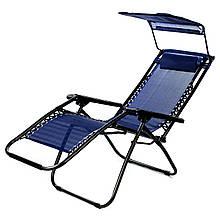 Шезлонг с козырьком раскладной садовой см до 110 кг с подголовником туристическое кресло лежак