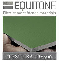 EQUITONE TEXTURA (TG-506) 2530х1280х8 мм Фіброцементна фасадна панель ЭКВИТОН