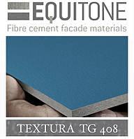 EQUITONE TEXTURA (TG-408) 2530х1280х8 мм Фіброцементна фасадна панель ЭКВИТОН