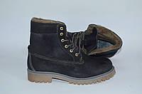 Ботинки мужские кожаные Португалия