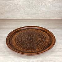 Тарілка з червоної глини велика, діаметр 25 см, фото 1