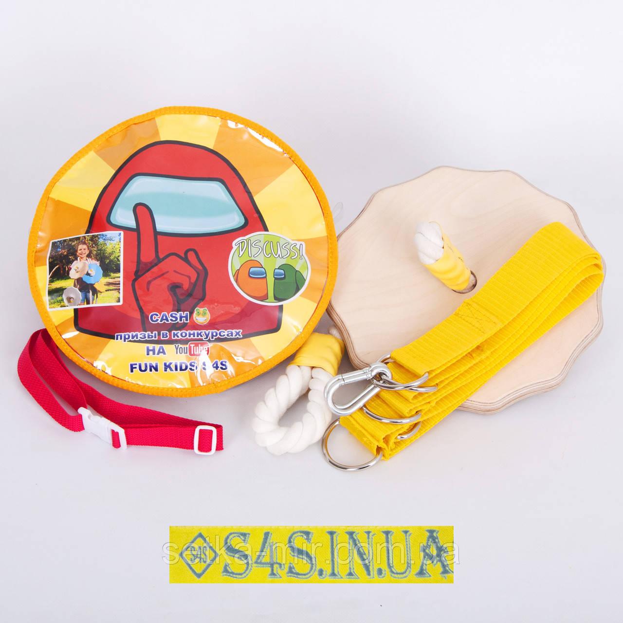 Качеля детская из дерева тарзанка спортивная подвесная «ЭКОНОМ», детский подарок с фирменным ранцем Among US