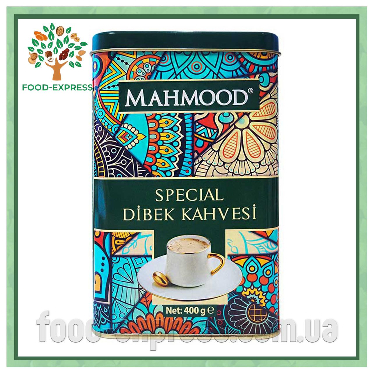 Кофе турецкий традиционный экстра помола MAHMOOD, 400г
