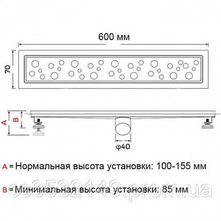 Душовий трап горизонтальний 40 Gappo G86007-2 Нержавійка 70х600мм, фото 2