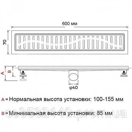 Душовий трап горизонтальний 40 Gappo G86007-3 Нержавійка 70х600мм, фото 2