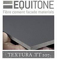 EQUITONE TEXTURA (ТТ-207) 2530х1280х8 мм Фіброцементна фасадна панель ЭКВИТОН