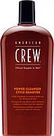 Шампунь очищуючий для щоденного використання American Crew Hair & Body Power Cleanser Style 250 мл