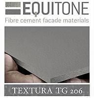 EQUITONE TEXTURA (ТТ-206) 2530х1280х8 мм Фіброцементна фасадна панель ЭКВИТОН