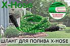 Шланг садовый поливочный с распылителем гибкий растягивающийся Magic Hose 100FT 30m, фото 4