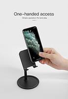 Настільна підставка для планшета, телефону Hoco PH15